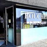 Boucherie Chez Sam