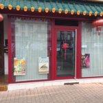 Restaurant La Muraille de Chine